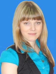 Верещагина Анастасия Васильевна