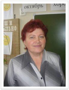 Быстрова Римма Ивановна
