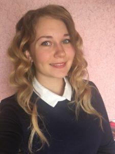 Зубова Екатерина Александровна