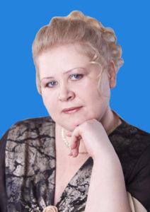 Пудова Елена Георгиевна