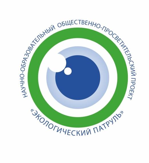 Проект «Экологический патруль»